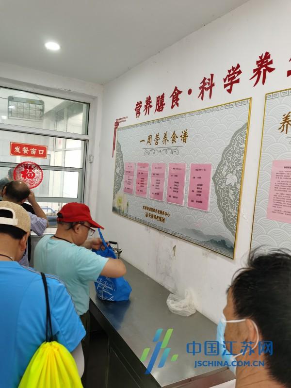 南通崇川:创新居家和社区养老服务模式,让长寿品牌更靓