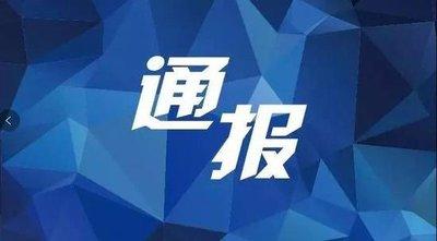 退休7年后,山东省潍坊市政府原副市长邢培彬被查