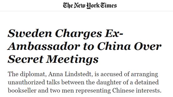 (图为客岁12月《纽约时报》报道林戴安被告状一事的报道截图)