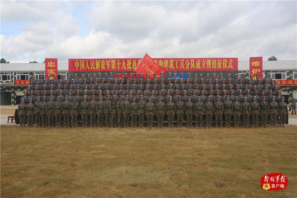 中国第十九批赴黎维和建筑工兵分队将于7月下旬出征