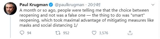 诺奖得主克鲁格曼批特朗普复工政策话真狠:特朗普-福克斯轴心正加倍犯蠢!