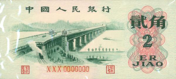 《新中国美术家:周令钊》:那些国家形象是怎样设计出来的?