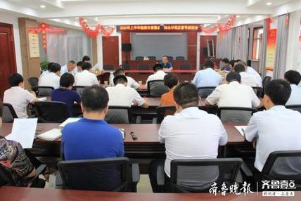 人行临清支行组织召开普惠金融综合示范区督导座谈会