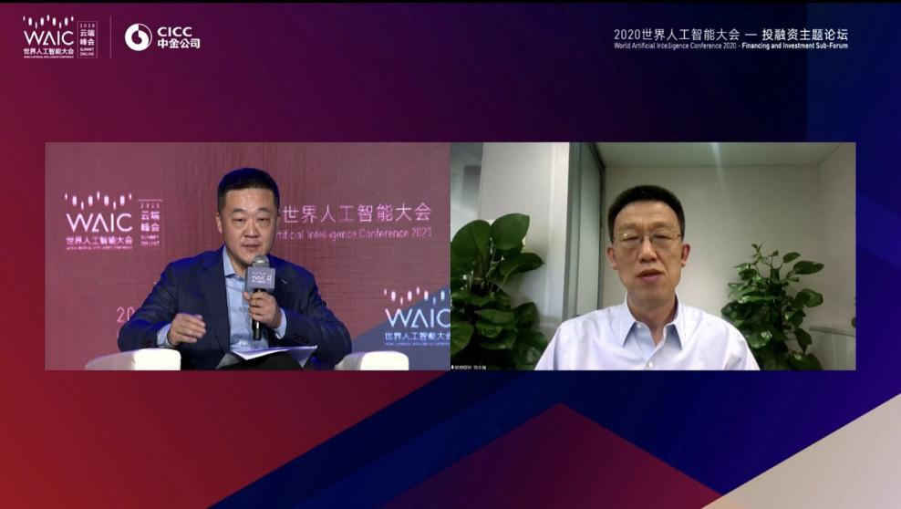 """联想创投总裁贺志强:AI应用快速发展催生""""中国芯""""机遇"""