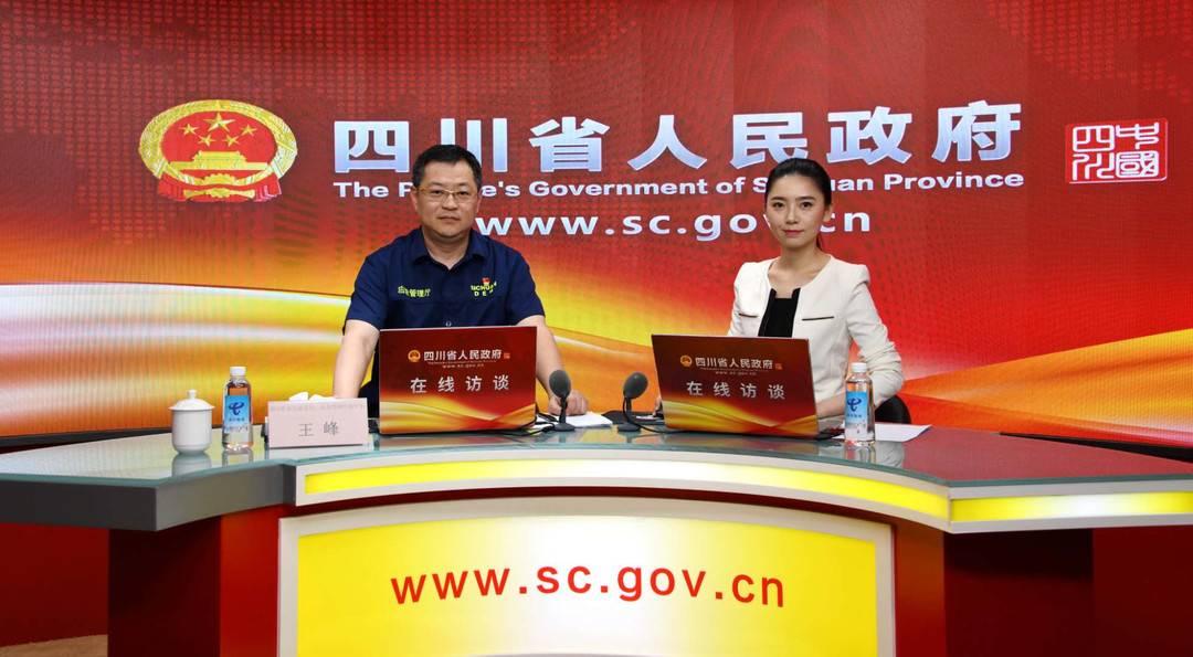 解读《四川省安全生产专项整治三年行动计划》:到2022年,彻底解决安全发展理念不牢固等问题