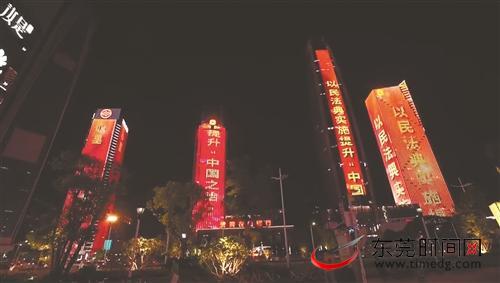 东莞掀起学习宣传《民法典》高潮图片