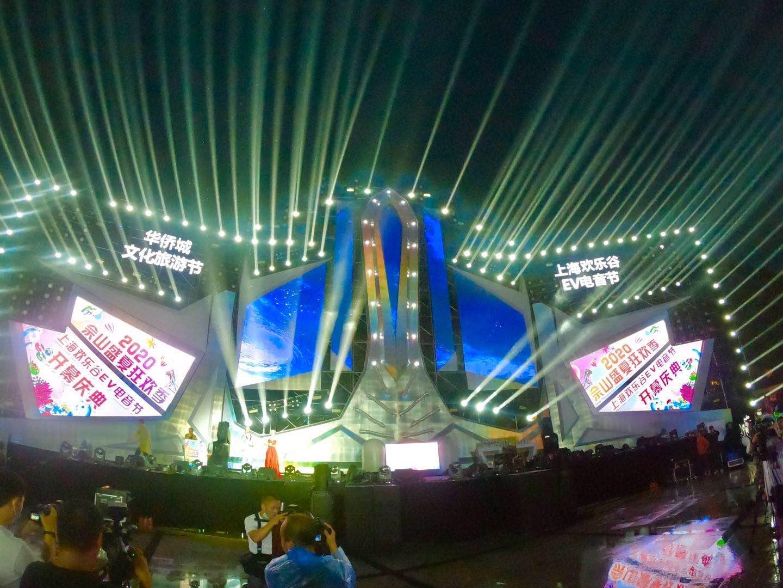 上海欢乐谷、玛雅水公园水陆电音,这个周末热力来袭