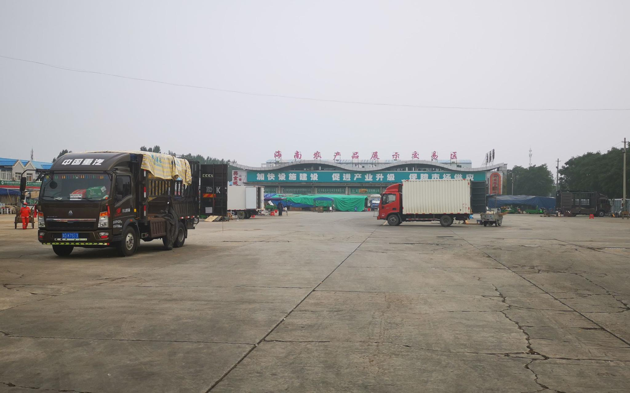 杏悦北京新发地场内滞留车杏悦辆超六成已驶离图片
