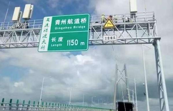 港珠澳大桥实现5G全覆盖 网络平均速率达到600M/S
