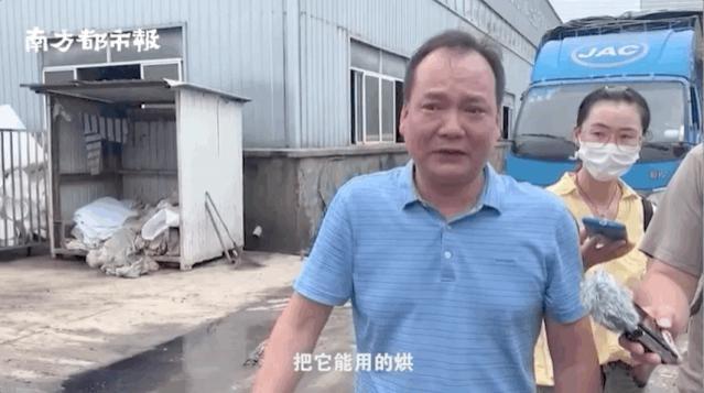 千吨茶叶被淹损失近亿元,负责人痛哭让全网心疼!可他最担心的还是…