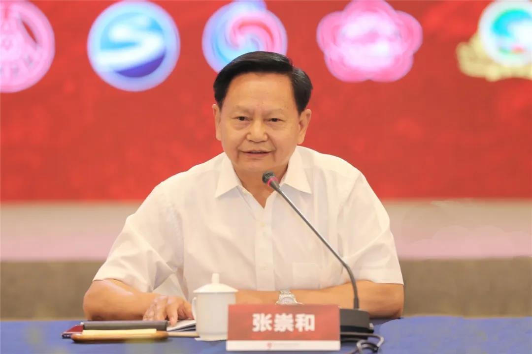 结构·体系·方位——后疫情时代中国白酒产业再出发 第九届中国白酒T9峰会在贵州茅台召开