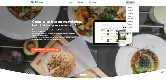 新官网上线,Mr. Menu开启海外餐饮数字化新发展