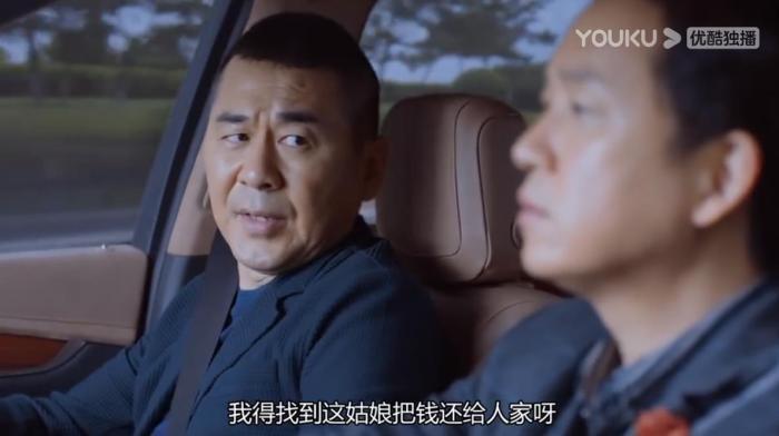 陈建斌潘粤明加持都不行 这部中年富豪求爱剧为何不香?