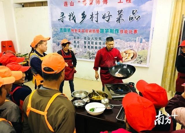 """""""粤菜师傅""""助力,这位连山人的流动厨房开到广西、湖南"""