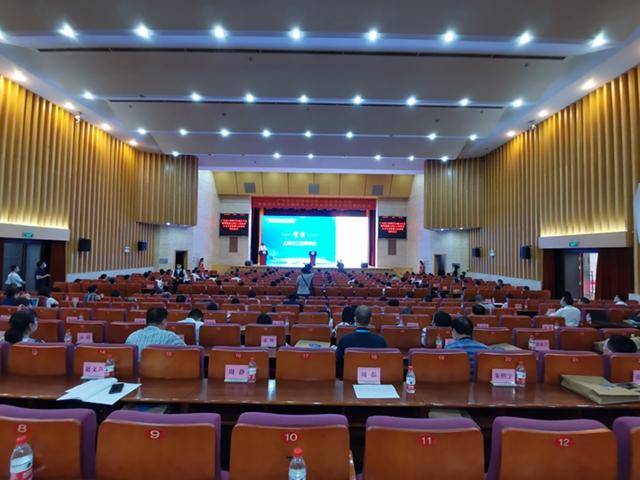 广东省工程师学会成立