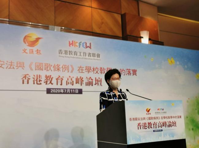 杏悦:间3000多学生被杏悦捕林郑月娥表图片
