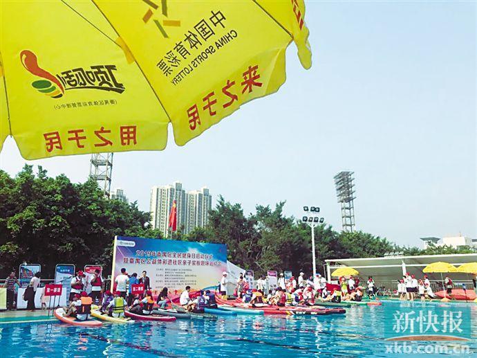 广州体彩2019年度筹集公益金10.67亿元