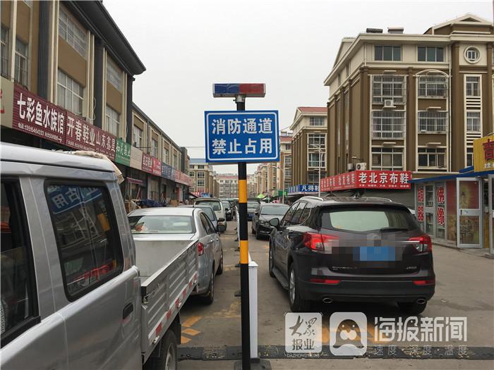 广饶义乌小商品批发市场车辆占用消防通道停放