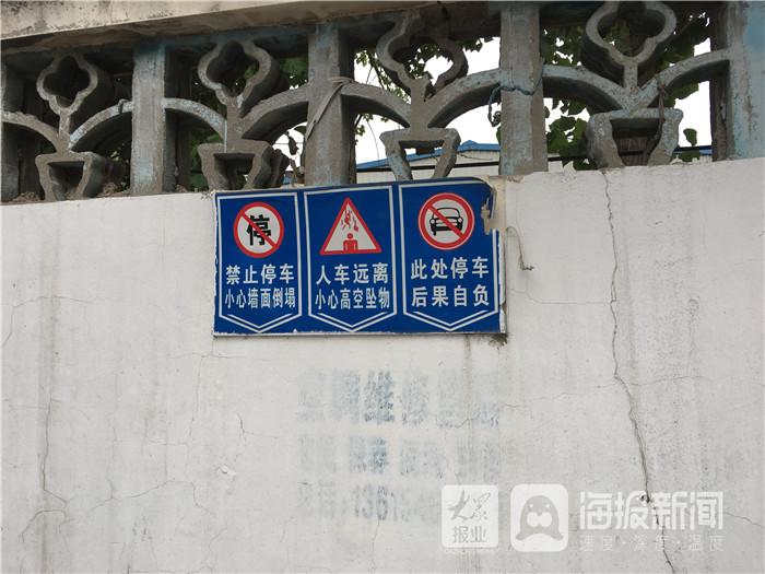 广饶义乌小商品批发市场禁停路段频频出现乱停车现象