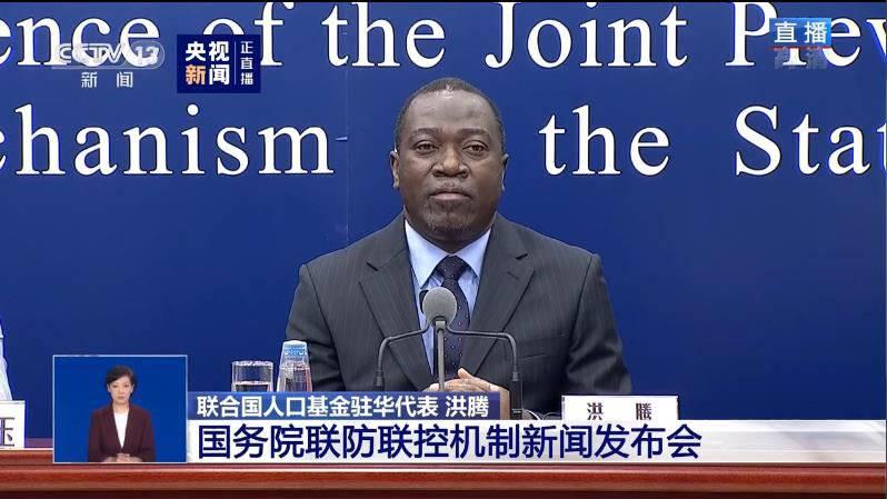 联合国人口基金驻华代表:中国为防止疫情反弹高度警觉