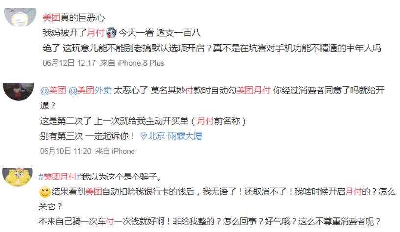 http://www.110tao.com/dianshangjinrong/488713.html