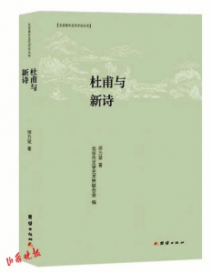 http://www.gyw007.com/rencaizhichang/555757.html