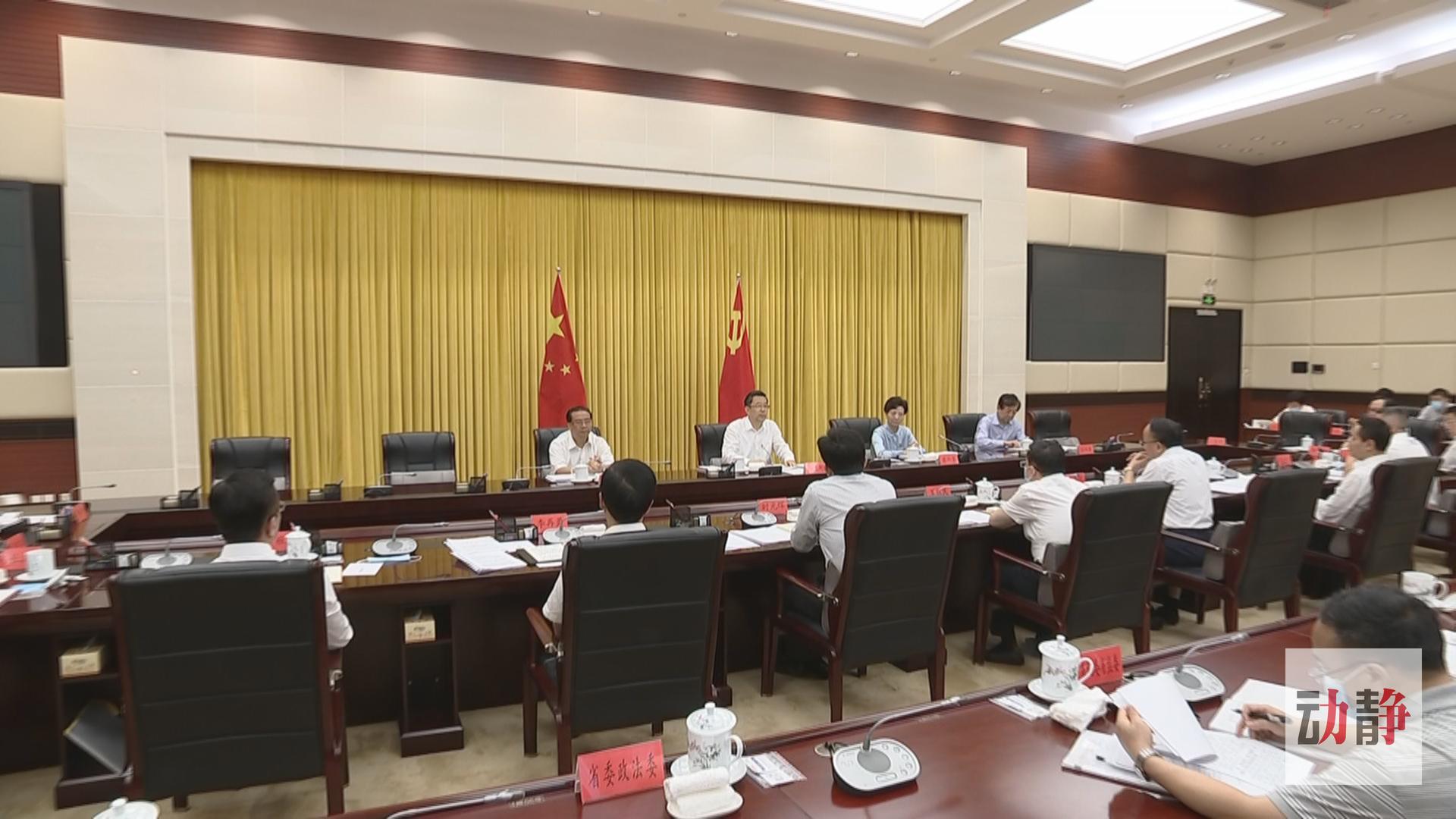 7月11日《贵州新闻联播》将关注这些内容