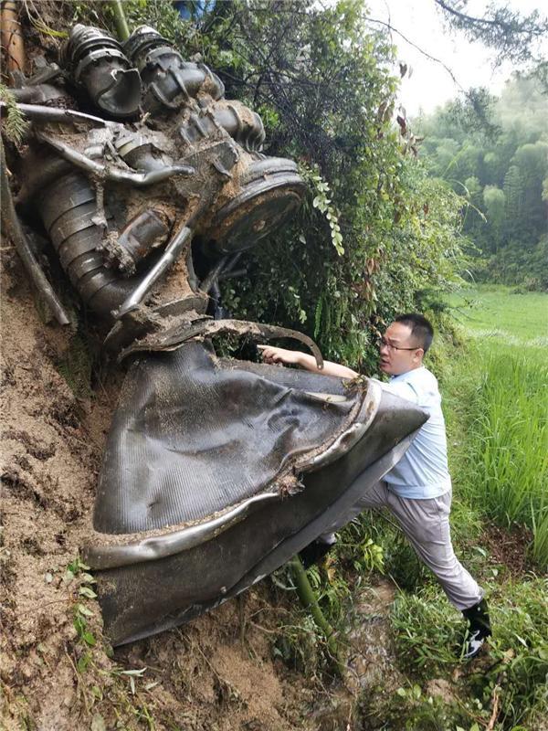 了长三乙赢咖3登录运载火箭残骸在贵州,赢咖3登录图片