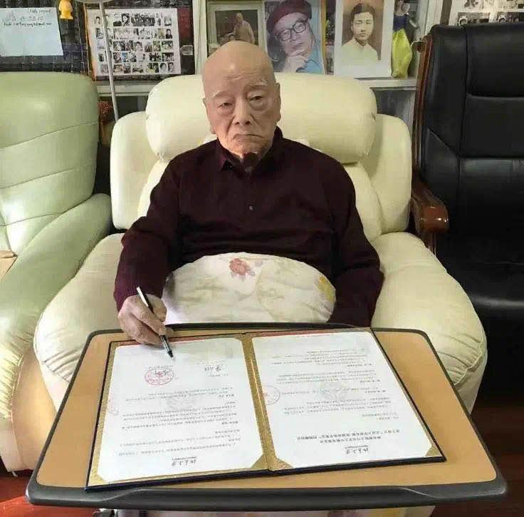 北大院士唐有祺百岁寿辰,以自己和夫人名义设奖学基金