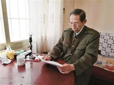 中国第一颗原子弹功臣走了