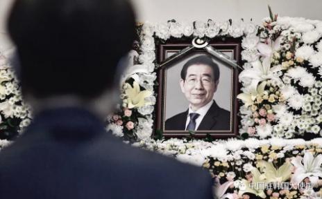 中国大使吊唁已故首尔市长:生前为中韩关系发展作出积极贡献