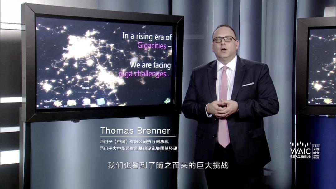 西门子(中国)有限公司执行副总裁贝拓明:中国正获得发展智慧城市的新动力