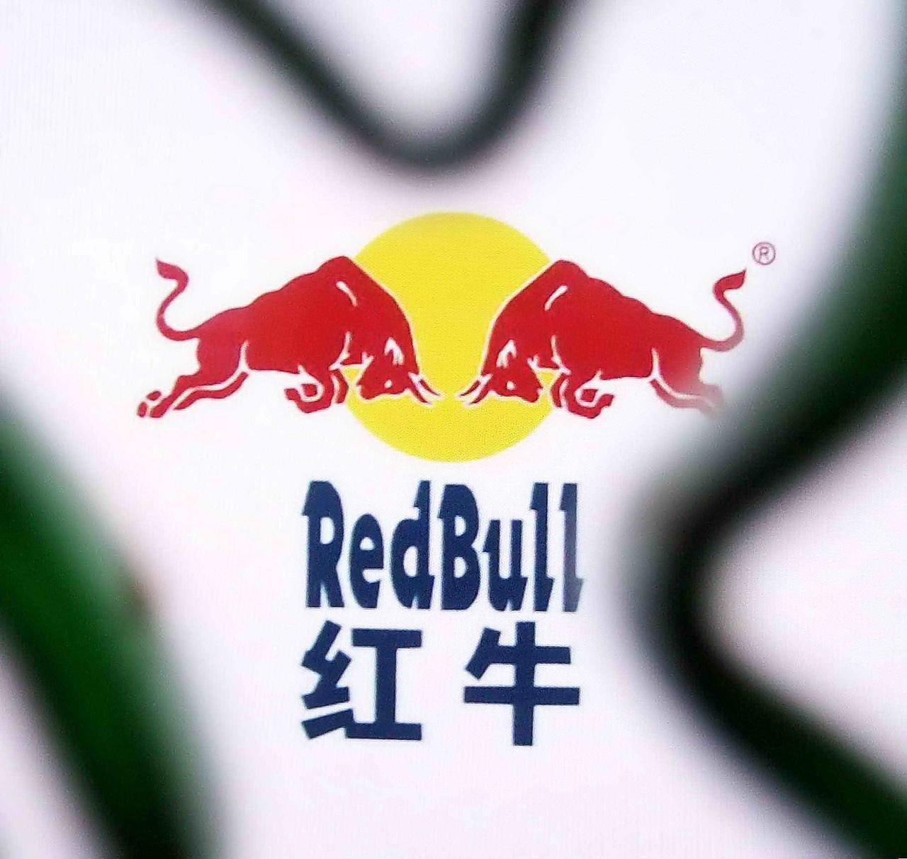 金罐包装归泰国红牛所有?中国红牛发律师声明抗议