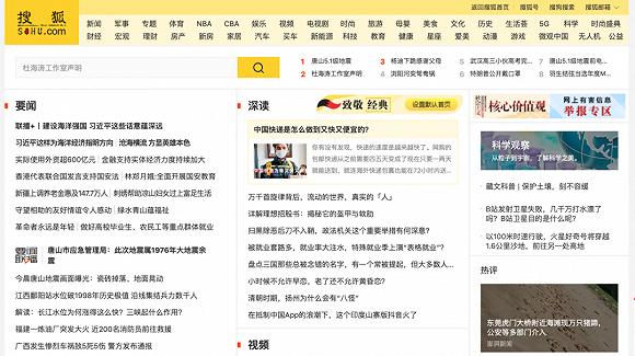 http://www.youxixj.com/yejiexinwen/324874.html
