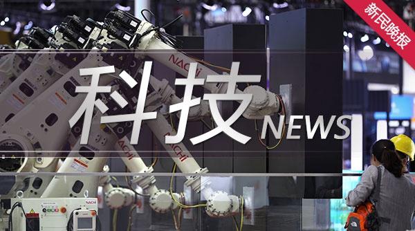 """2020世界人工智能大会   中国下一代人工智能""""勇闯无人区"""""""