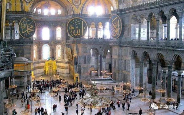 圣索菲亚大教堂或变身清真寺震惊全球!希腊被激怒计划制裁土耳其