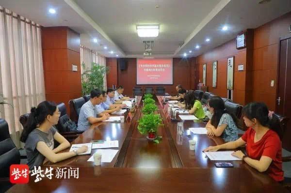 全国首个!镇江发布关于专利侵权技术鉴定地方标准