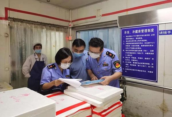 杏悦:口生鲜食品新冠肺炎检测结杏悦果全部阴图片