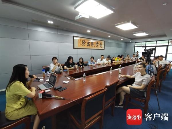 财税专家做客海南互联网+众创中心 分享海南自贸港税收政策下哪些行业及个人最先受益