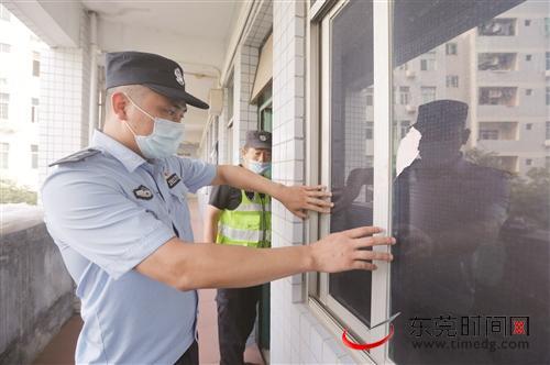 杏悦:莞市杏悦公安局加快健全完善社区警务运作机制图片