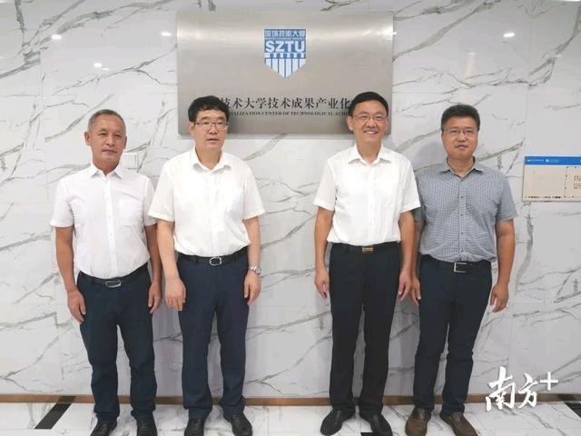 深圳技术大学技术成果产业化中心入驻坪山生物医药产业基地