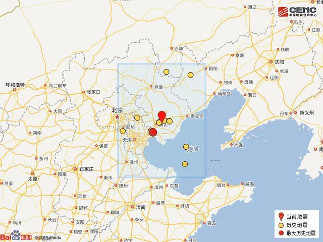 唐山连发3次地震现场画面曝光!北京市民被晃醒?地震局回应图片