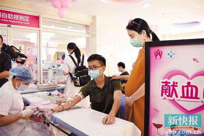 """广州启动""""宝爸献血计划"""" 鼓励准爸爸献血"""