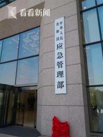 杏悦:理部调度唐山51级地震启杏悦动Ⅳ级应急响应图片