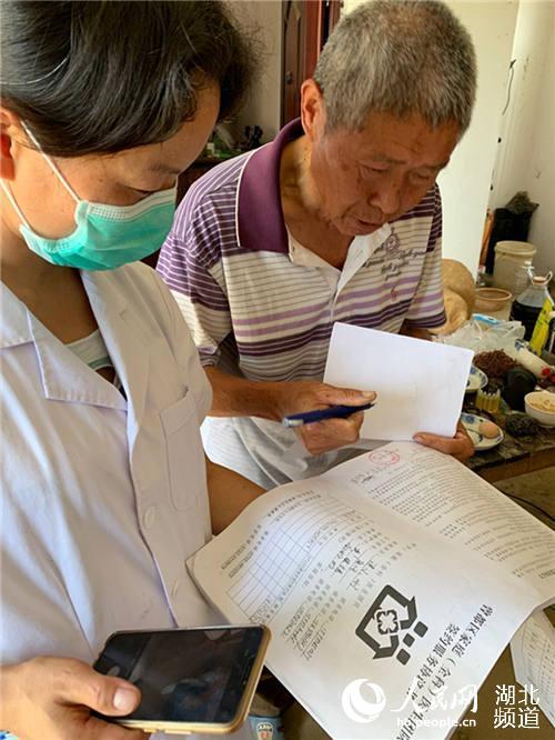 湖北随州曾都2.5万贫困人口有了家庭医生