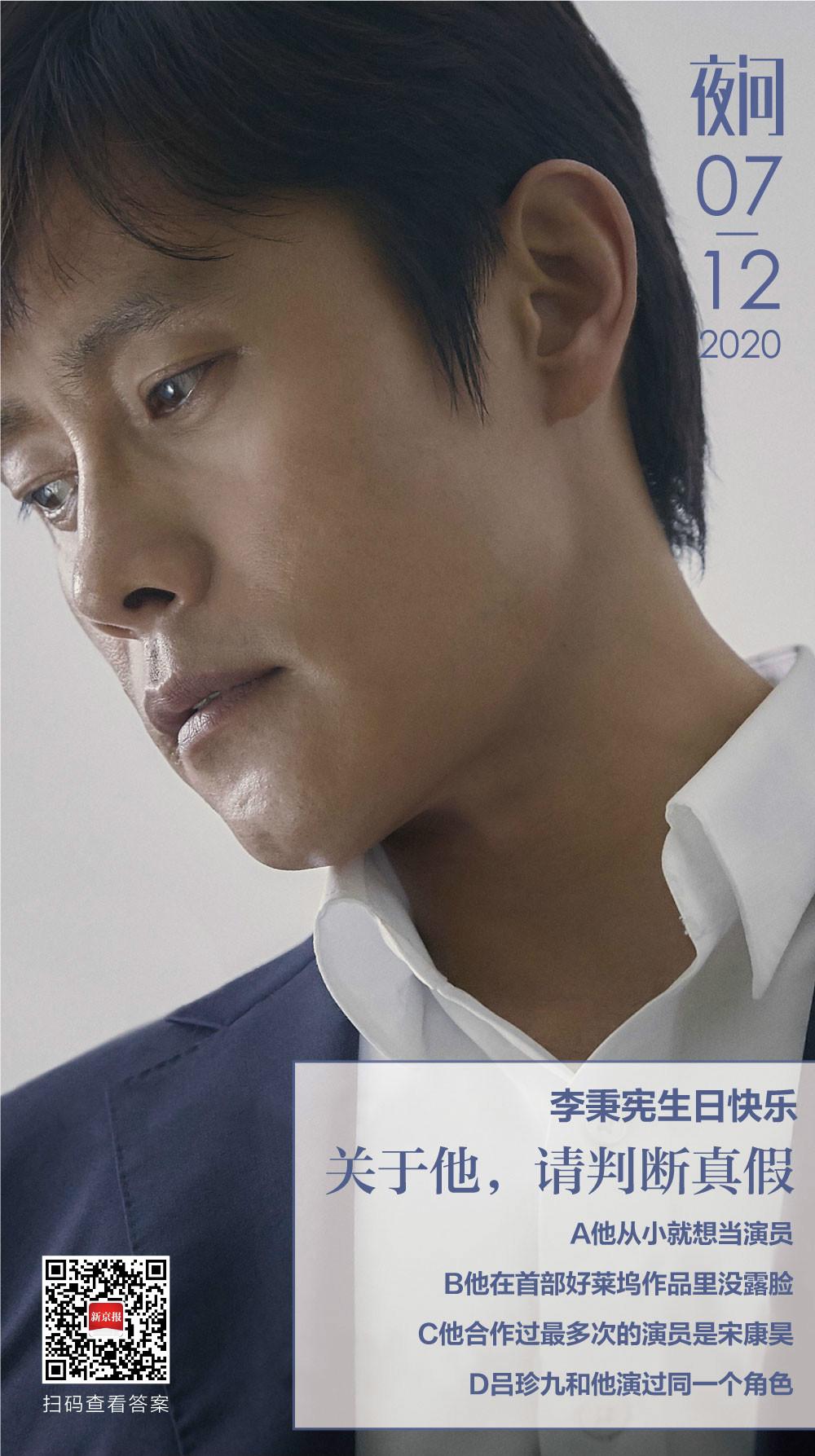 50岁的他是韩国公认好演员,却曾在好莱坞难露脸丨夜问图片