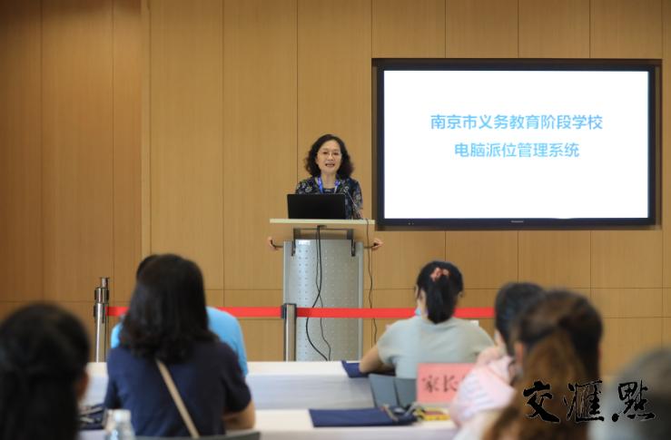 直击现场!3200人摇中南京外国语学校小升初语言能力测评资格!