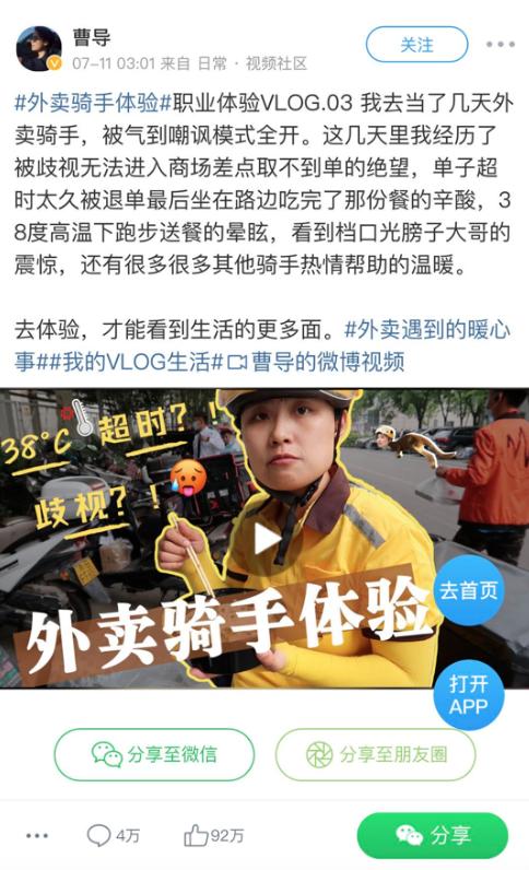 http://www.fanchuhou.com/shuma/2538917.html