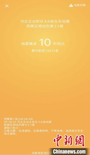 http://www.edaojz.cn/yuleshishang/759061.html