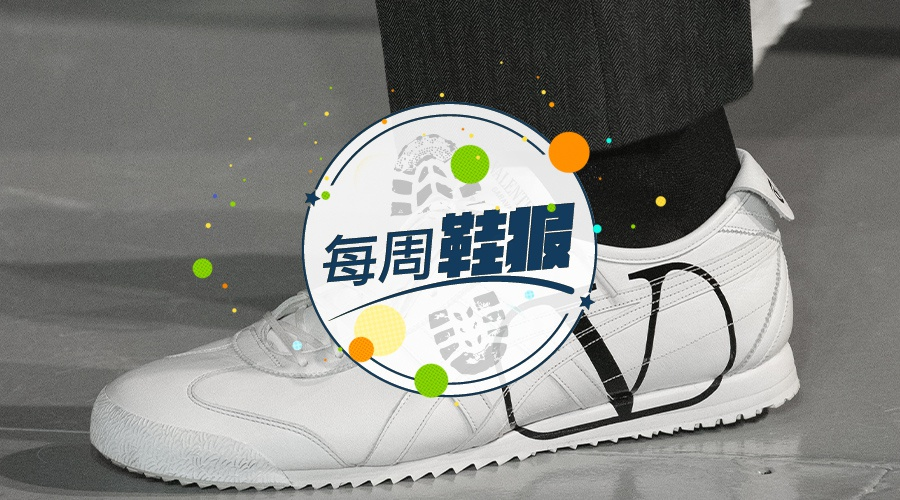 每周鞋报:Off-White x Air Jordan 4 即将上市;YEEZY 350 V2 黑红字即将复刻